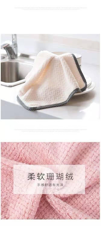 超值活动抹布百洁布洗碗布吸水不掉毛不沾油厨房毛巾加厚清洁去油擦桌布ZZX