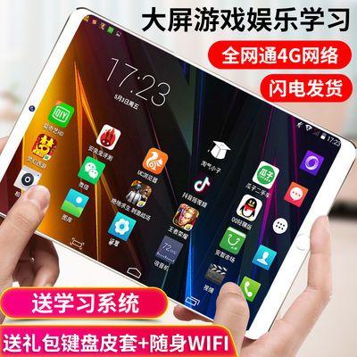 超薄新款安卓智能平板电脑学习机大屏手机双卡双待通话wifi游戏【3月15日发完】