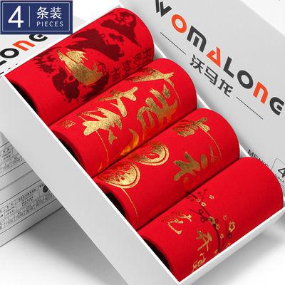 4条盒装沃马龙100%纯棉或莫代尔男士平角内裤青年四角裤透气裤头