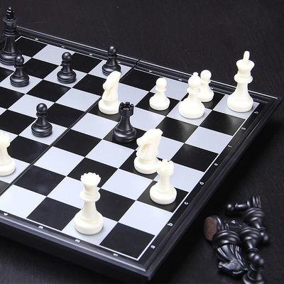 新款国际象棋磁性学生用可折叠儿童小学培训学校指定成人大号多种