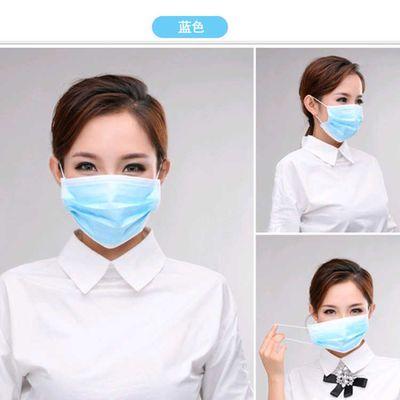 一次性口罩防护3层独立医用女士男士防病菌透气防尘【2月11日发完】