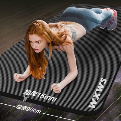 wxws初学者瑜伽垫子防滑加宽加长儿童跳舞毯减肥加厚健身垫舞蹈垫