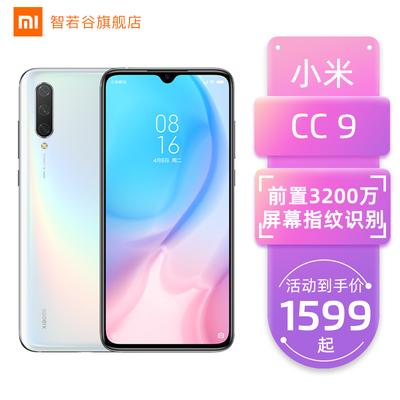 Xiaomi/小米CC9屏幕指纹智能4800万三摄自拍拍照手机官方正品nfc【预售:成团后7天内发完】