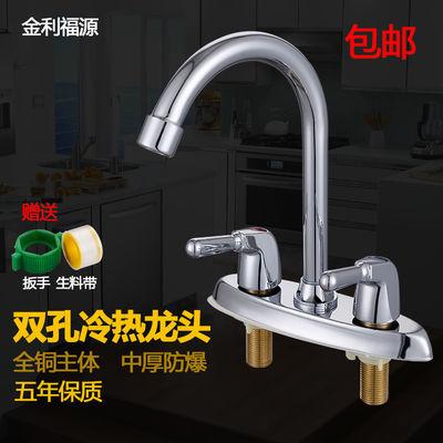 洗脸盆面盆厨房卫生间冷热水龙头开关洗手盆混水阀双孔三孔台盆