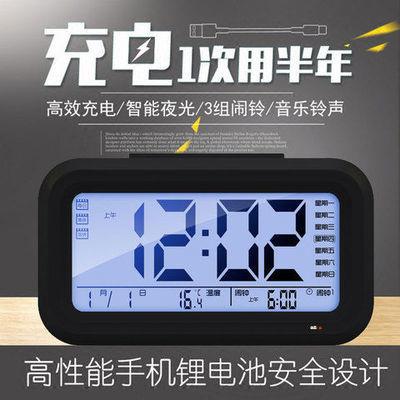 闹钟学生创意简约充电多功能静音夜光贪睡儿童电子钟
