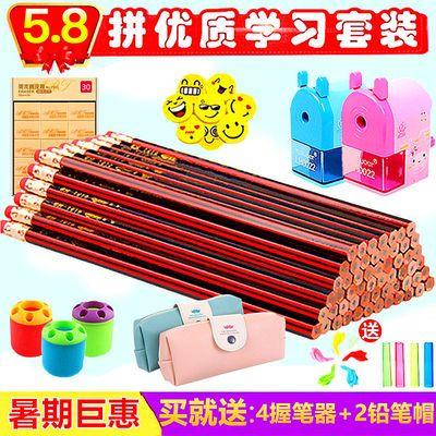 100/50支精装红木铅笔套装小学生文具学习用品30支儿童无毒HB铅笔