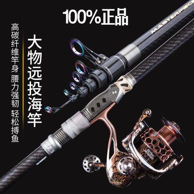 碳素海竿超轻远投竿21-36-45米日本进口鼎夕鱼竿套装超硬抛竿