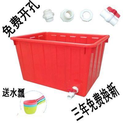 塑料水箱加厚泡瓷砖桶养鱼养龟塑料箱水产养殖专用大号收纳周转箱