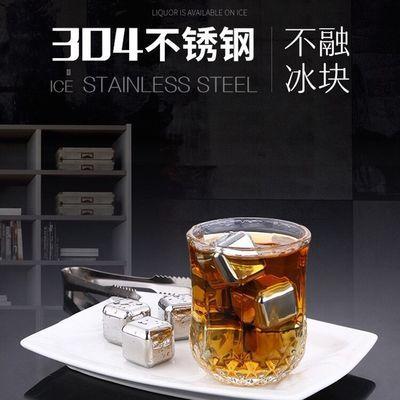 抖音同款304不锈钢冰块铁金属冰石冰酒石创意冰粒威士忌啤酒冰粒