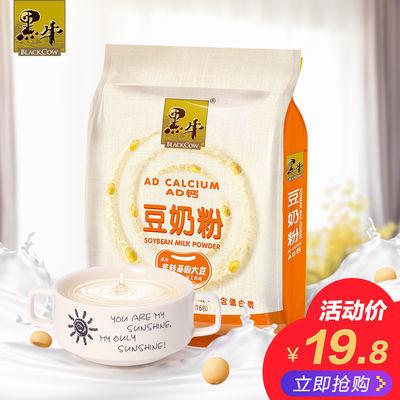 臨期特惠黑牛豆奶粉518g/豆漿360g/水果燕麥片學生即食早餐奶代餐