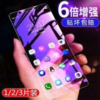 vivoy75y75sy75ay75L钢化膜全屏抗蓝光防爆玻璃保护膜手机贴膜