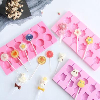 棒棒糖模具自制家用手工套装硅胶diy做巧克力星空卡通软糖情人节