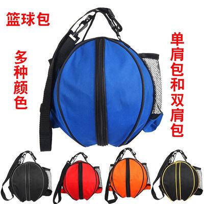 克罗斯威成人学生单肩双肩篮球包篮球袋训练运动背包足球包网兜