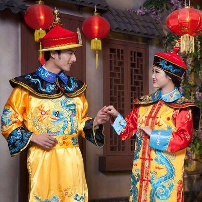 古装服装男女套装清朝服饰皇帝龙袍皇帝装皇后装清朝皇帝服娘娘服