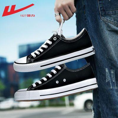 回力男鞋帆布鞋经典款平底休闲鞋韩版百搭学生布鞋情侣鞋子运动鞋