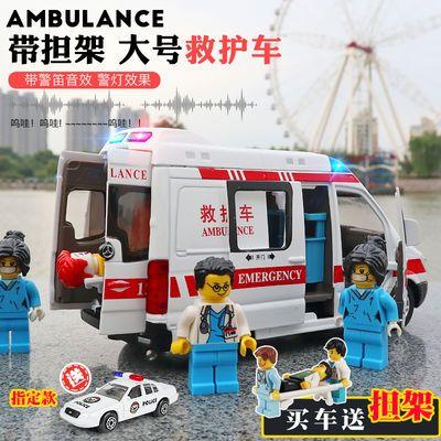 120救护车玩具汽车模型仿真合金警车儿童玩具男孩小汽车消防车模