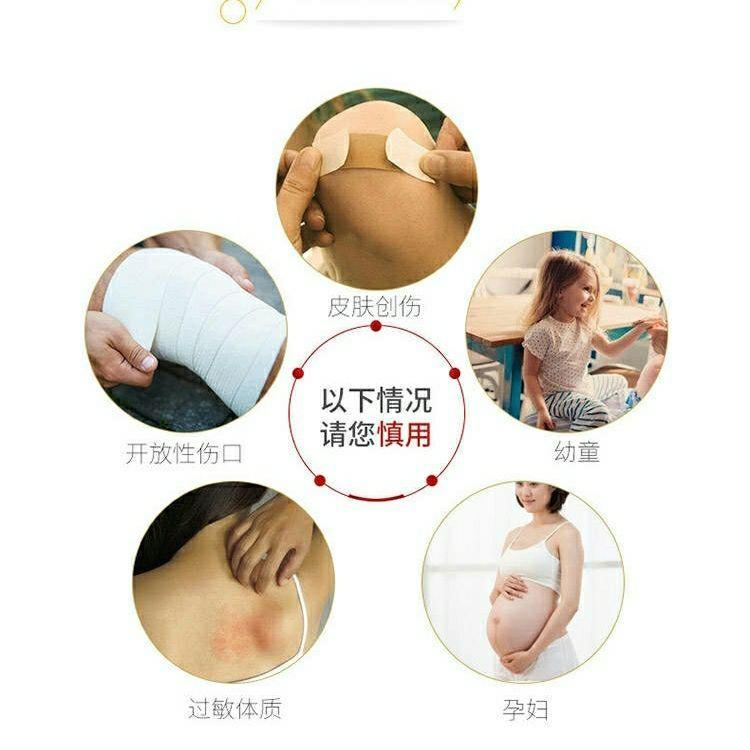 万痛筋骨贴肩周关节炎颈椎病腰肌劳损腰椎疼痛黑药膏风湿膏药贴
