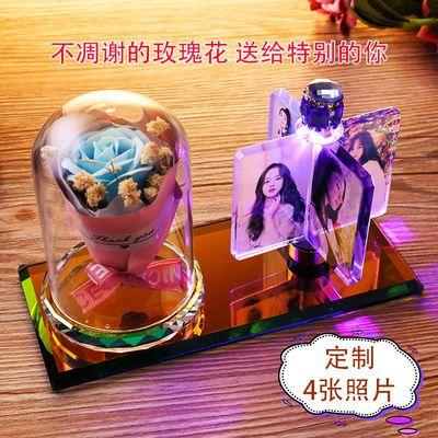 七夕情人节生日礼物女生送女友情侣女孩闺蜜成人礼定制纪念品