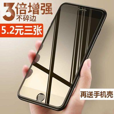 苹果6s钢化膜6plus手机膜7/8plus蓝光iPhone11pro玻璃5x/xr/xsmax