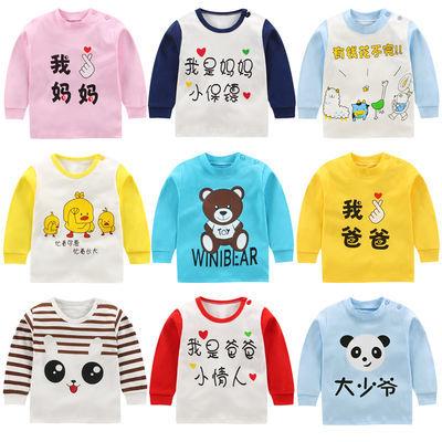 76344/童装儿童纯棉长袖T恤男童女童单上衣婴儿秋衣宝宝内衣0-5岁秋装