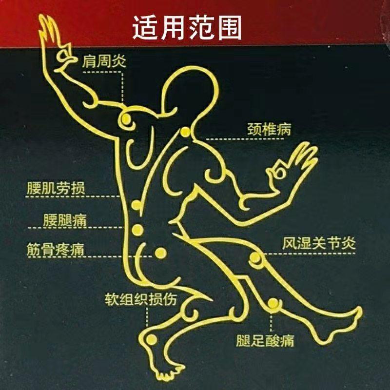 止痛贴五毒秘方贴风湿骨痛万痛肩周炎关节颈椎腰椎腰腿