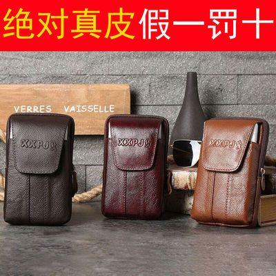 新款7寸大屏手机腰包多功能竖款穿皮带磁扣头层牛皮男士跑步腰包