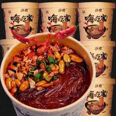 网红嗨吃家重庆酸辣粉正品方便速食宵夜桶装整箱粉丝批发123g*6桶