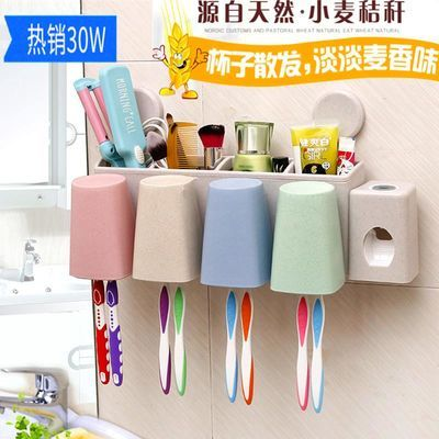 创意家居用品卫生间用具厨房家庭用小东西生活日常用品百货店神器