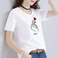 95%棉短袖t恤女2019新款t恤女韩版宽松大码女装体恤女半袖衫夏款