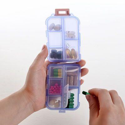 迷你随身小药盒便携式旅行收纳盒天创意盒子携带周药片盒