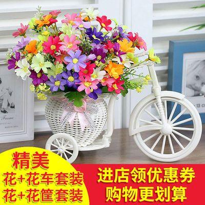 仿真花客厅落地向日葵花太阳花假花摆花装饰绢花干花束塑料
