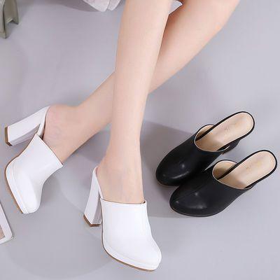 欧美拖鞋女夏外穿时尚超高跟凉拖粗跟包头穆勒鞋防水台百搭半拖鞋