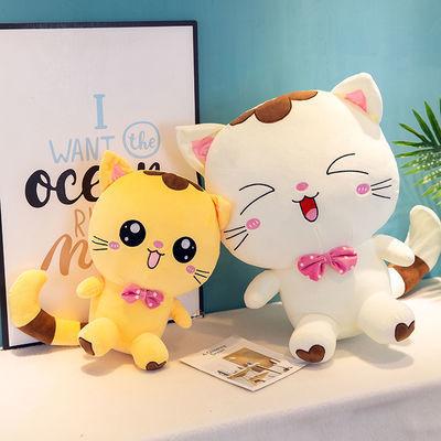 可爱猫咪毛绒玩具大玩偶睡觉床上小抱枕公仔布偶娃娃生日礼物女孩主图