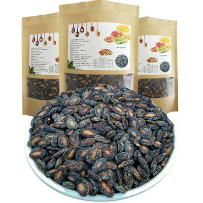 椒盐味小个西瓜子即食咸味黑瓜子坚果炒货休闲食品100g/250g/500g