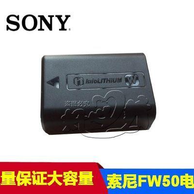包邮 索尼NP-FW50 微单相机电池nex-5t 5R A7R A7 3N A6000 A5100
