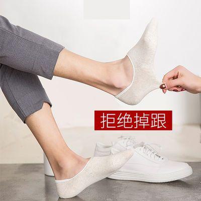 袜子男女夏季纯棉浅口短袜隐形船袜薄款透气不臭脚硅胶防滑不掉跟