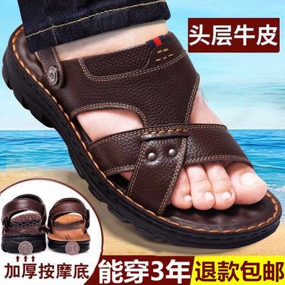 男士凉鞋夏季真皮男凉拖鞋男鞋2019新款沙滩鞋男大码休闲皮凉鞋子