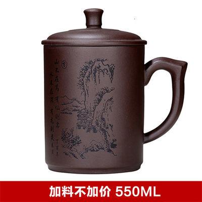 观复博物馆宜兴原矿紫砂带盖办公杯黄龙山紫泥大肚将军杯泡茶盖杯