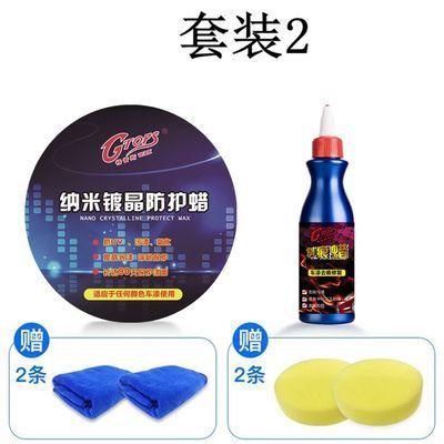汽车蜡抛光养护上光防护蜡洗车用固体腊打蜡镀膜保养用品通用腊
