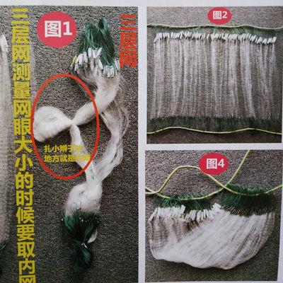 3层1指2指3指4指5指粘网丝网三层挂网挂子渔网浮网沉网渔具鱼网