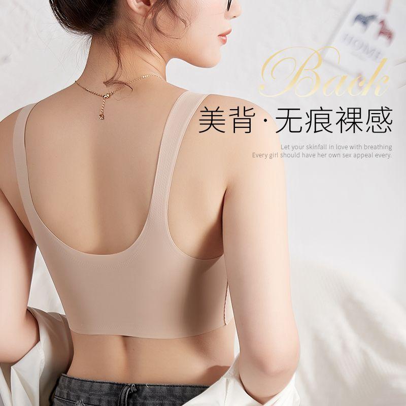 便宜的日本安心性感无痕睡眠内衣女薄款聚拢无钢圈运动内衣文胸跑步胸罩