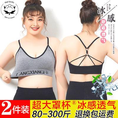 大码美背文胸胖mm200斤超薄款加肥内衣女抹胸裹胸无钢圈胸罩背心