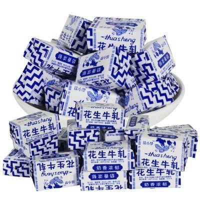 花生牛轧糖果批发网红零食品芝麻牛扎奶喜酥糖吃的整箱礼物200g