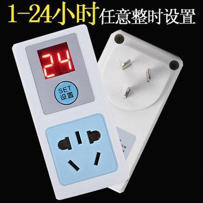 电动车保护器手机充电定时器电源定时开关插座智能倒计时自动断电