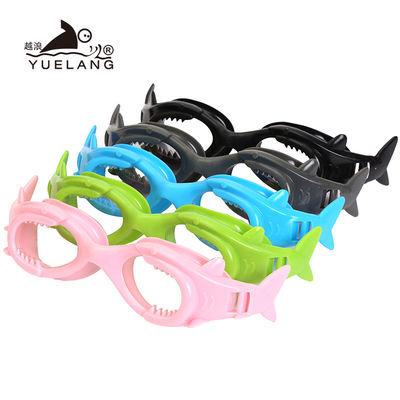 越浪儿童游泳眼镜防水男女通用防雾高清潜水镜小学生潜水装备泳镜