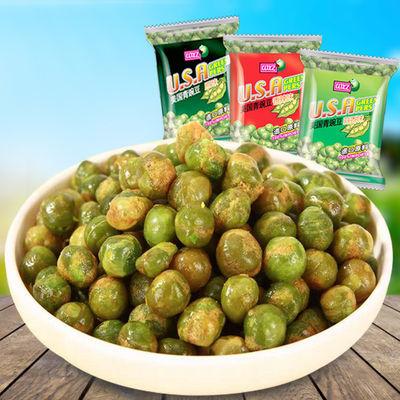 【2斤特价】青豆蒜香味/香辣味美国青豌豆青豆零食500g-2000g