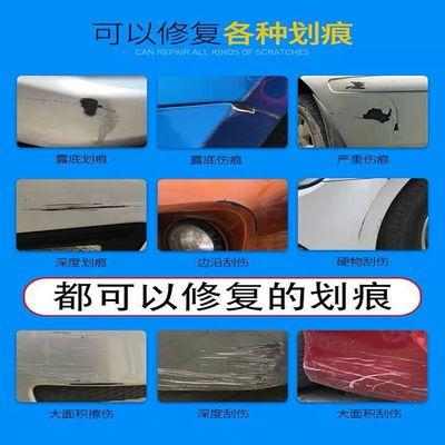 汽车补漆笔车用车漆划痕修复神器去刮痕珍珠白黑银红灰汽车用品蜡