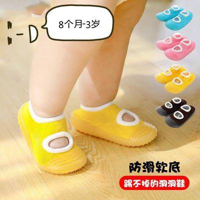婴儿学步鞋宝宝夏季女软底男地板鞋子袜透气防滑小儿童幼室内凉鞋