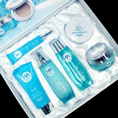 【专柜正品 6件套】新款玻尿酸护肤品化妆品套装补水保湿美白水乳