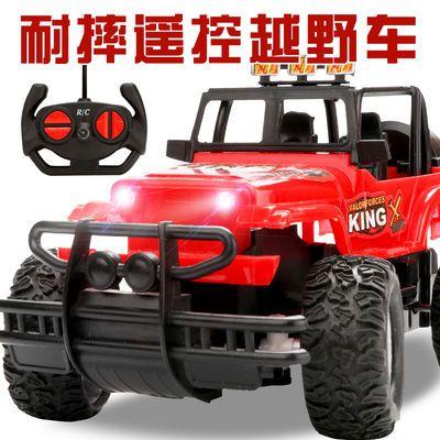 遥控汽车越野车可充电高速遥控车漂移赛车电动儿童玩具车小孩男孩
